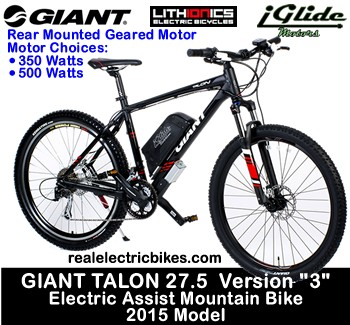 Giant mountain and commuter bicycles with electric assist geared electric motors and lithium battery pack